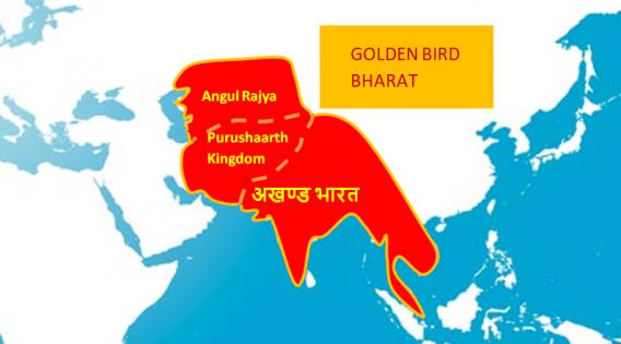 Purushaarth Kingdom