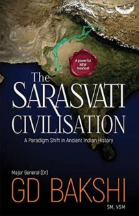The Sarasvati Civilization
