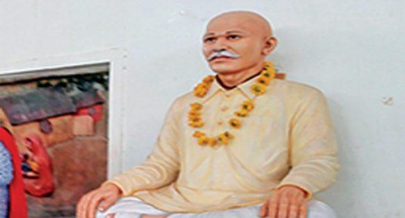 Shri Govind Guru