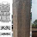 Heliodorus Pillar