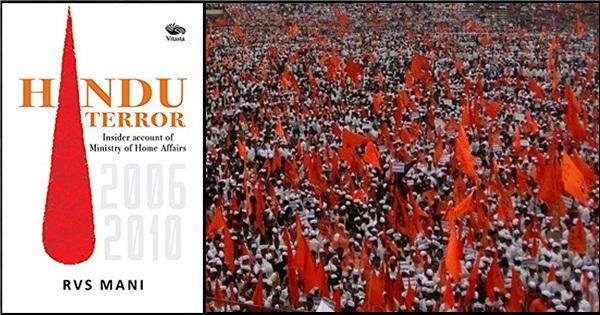 Hindu Terror