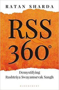 RSS 360