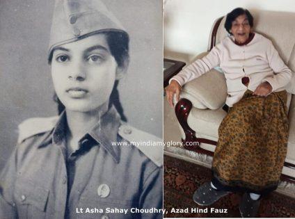 Lt. Asha Sahay
