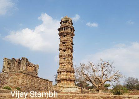Chittor Fort Vijay Stambh