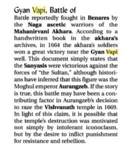 Battle of Gyan Vapi