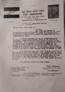Citation of Shangara Singh Mann
