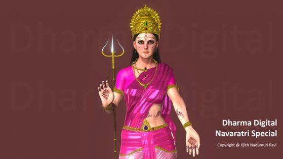 Devi Shakti
