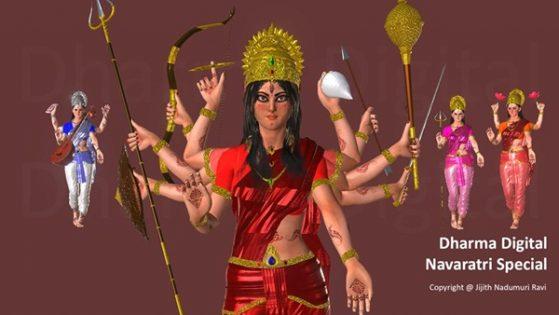 Goddess Shakti