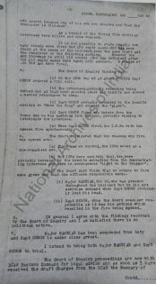 Nilganj Massacre Archives 1