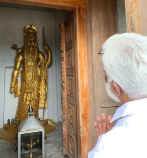 Moorti of Sri Ram