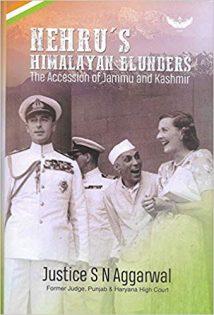 Nehru's Himalayan Blunders