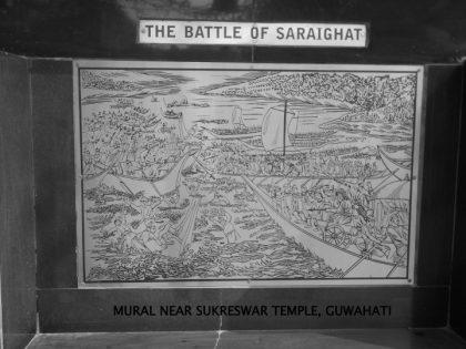 Battle of Saraighat Mural