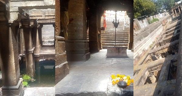 Sevasi VidyadharVav