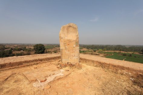 Heritage Ahichhatra