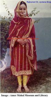 Dogra queen
