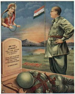 Subhash Bose Kohima