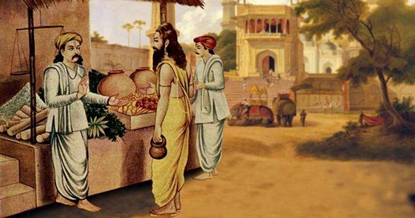 Vaishya varna