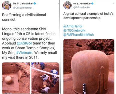 Sandstone Shivalinga tweet