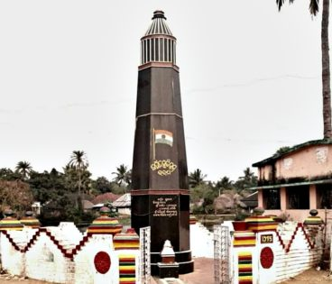 Iram Massacre martyrs' memorial