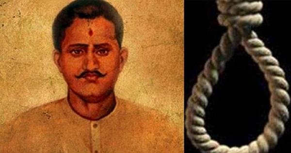 Ramprasad Bismil