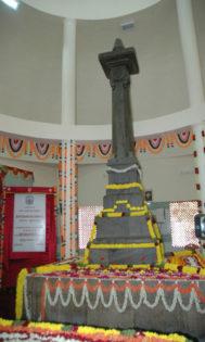 Subramanya Siva Memorial – Papparapatti