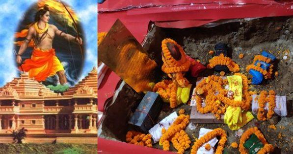 Ram Janambhoomi Temple Bhoomi Pujan