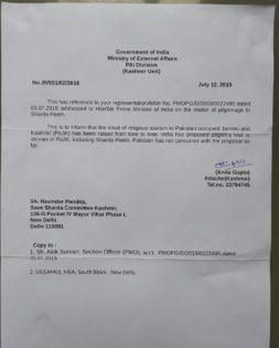 letter Ministry