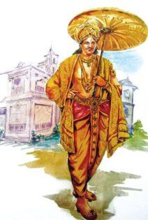 Raja Mahabali