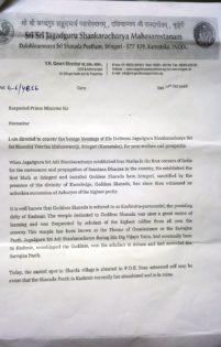 letter Sharda