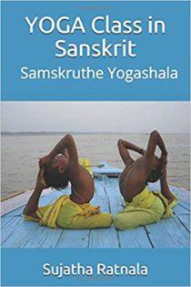 Yoga Class in Sanskrit book