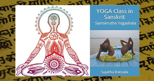 Yoga Class in Sanskrit