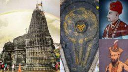 Trimbakeshwar Jyotirling