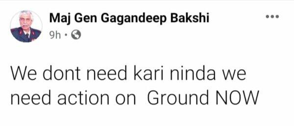 GD Bakshi post