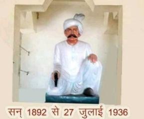 Harphool Jat
