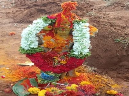 Suryadev Puja yahoo