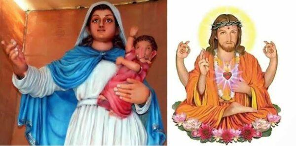 Ganesha appropriation