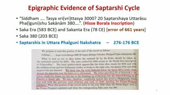 Saptarishi evidence