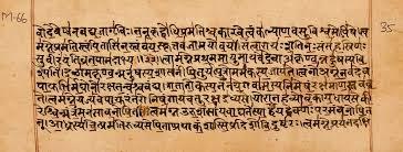 ancient Sanskrit scroll
