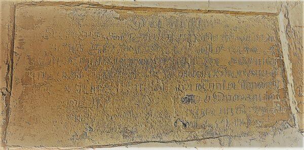 Ayodhya Tamil