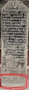 Erode Tamil