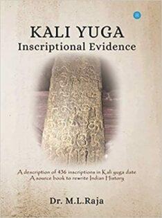 Kali Yuga: Inscriptional Evidence