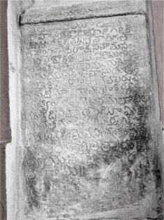 Kuram Telugu