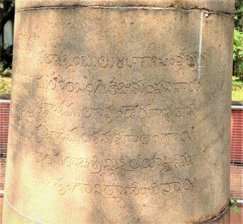 Numgampakkam Telugu