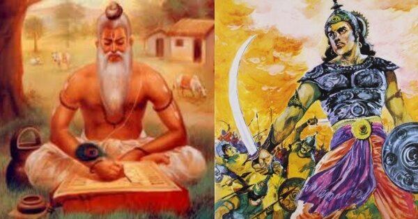 Indian Chronology